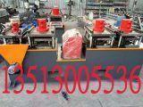 龙骨生产设备供销